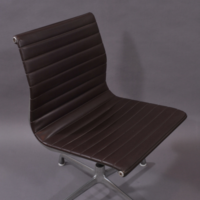 vignette Group Alu Armchair by Charles Eames for Herman Miller